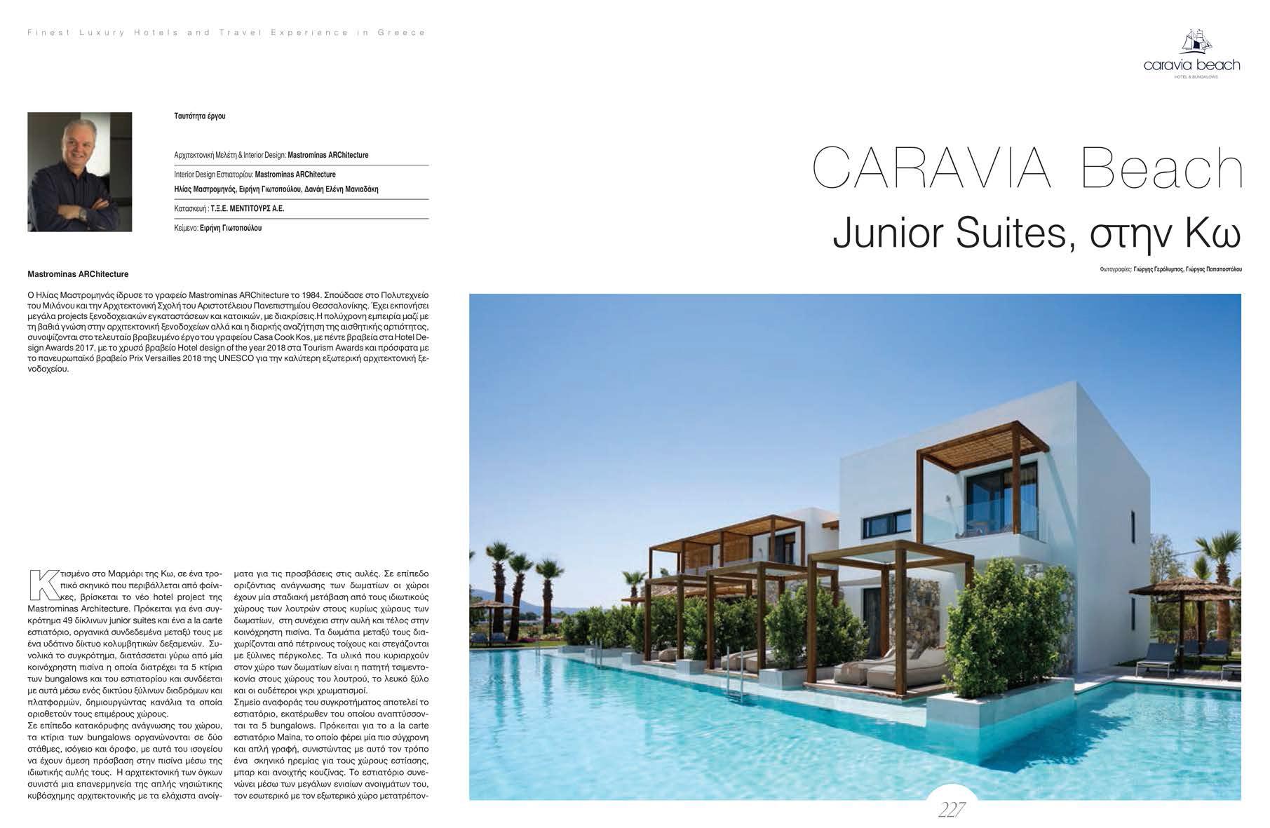 CARAVIA-2-3.jpg