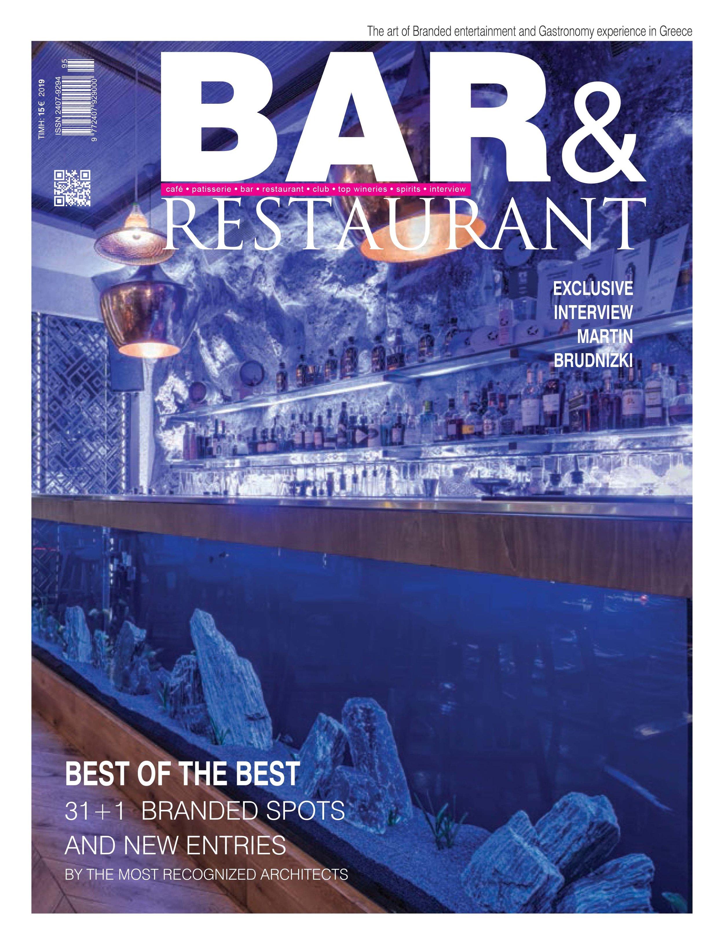 CARAVIA BEACH RESTAURANT   BAR & RESTAURANT / JUL 2019