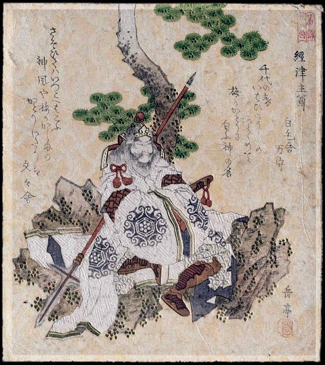 Image credit:  www.nantanreikan.ca /