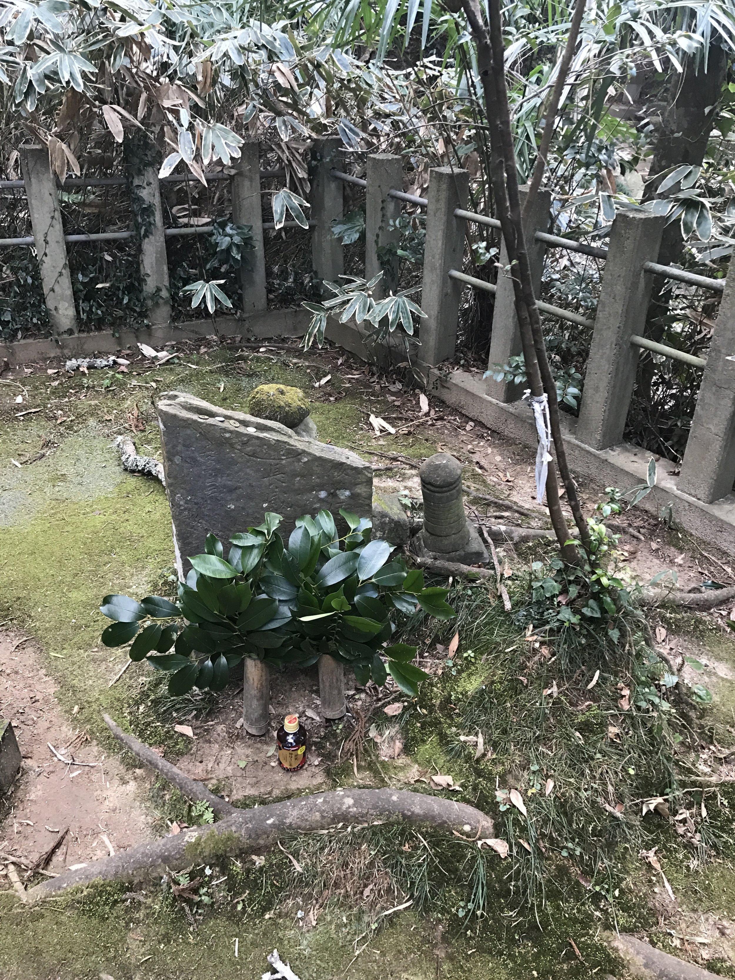 Gravesite of Iizasa Choisai
