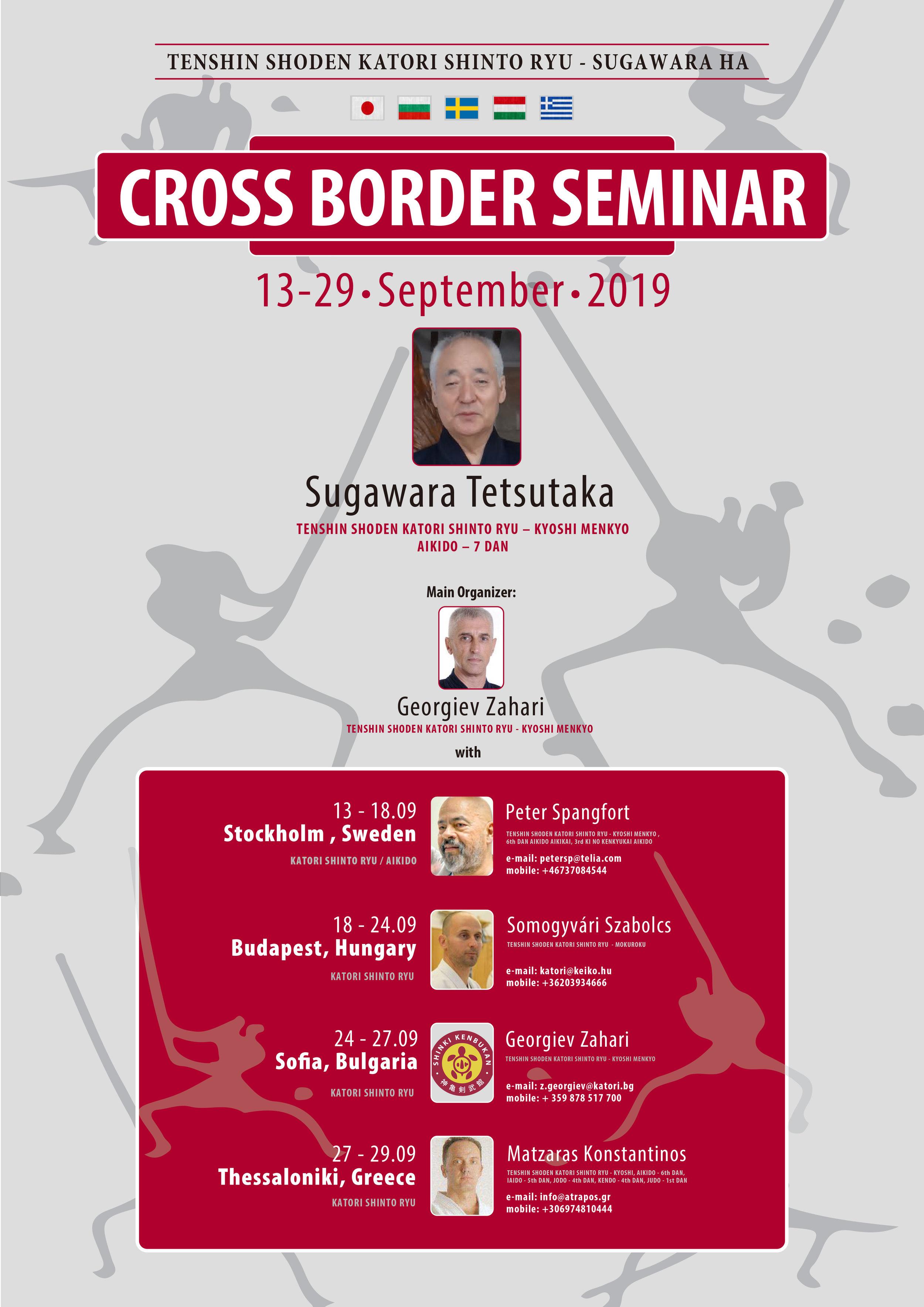 TSKSR Cross Border Seminar 2019.jpg