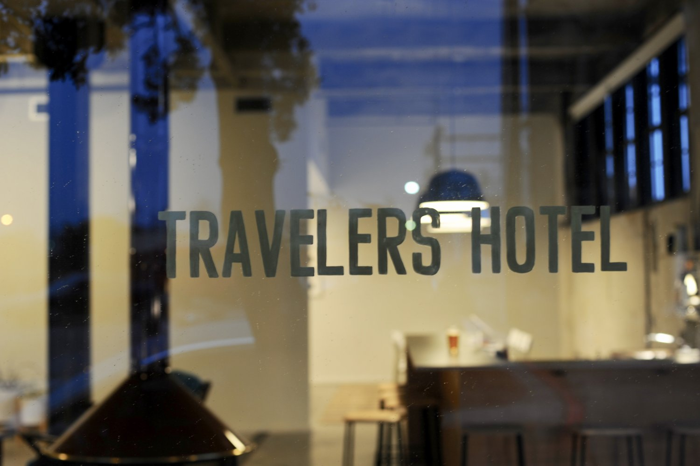 Travelers Hotel Front Door