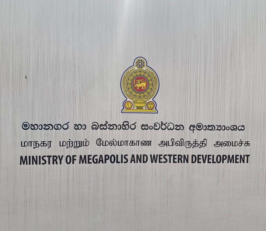 Ministry of Megapolis.jpg