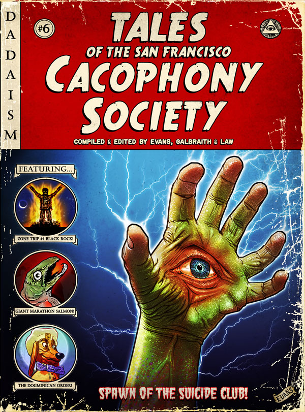 Cacophony-Book-Cover.jpg