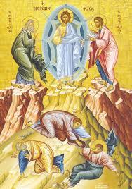 transfiguration1.jpg