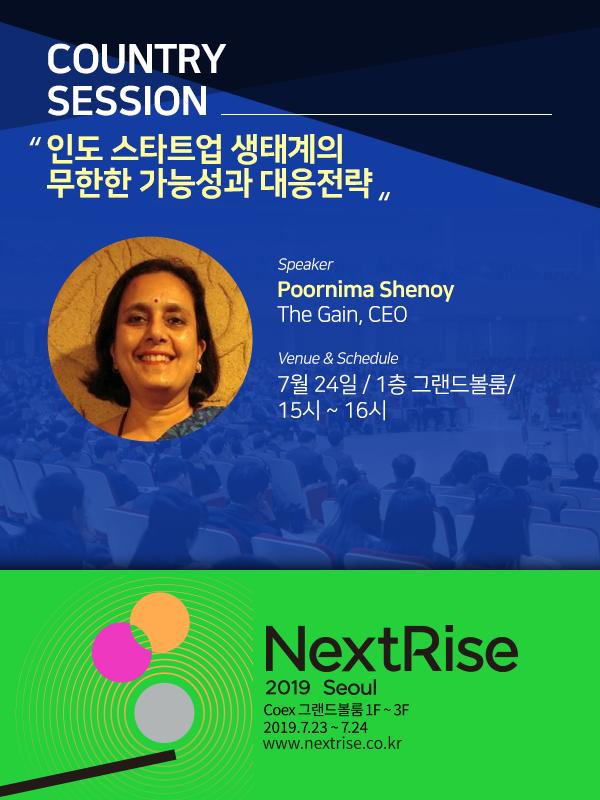 NextRise.png