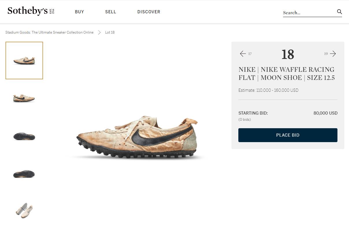 Nike waffle moon shoe — The Deffest