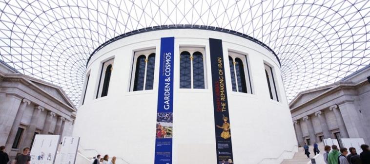 best digital museum experience