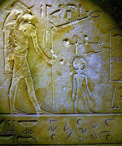 alien-green-men-Egyptian-hieroglyphs.jpg