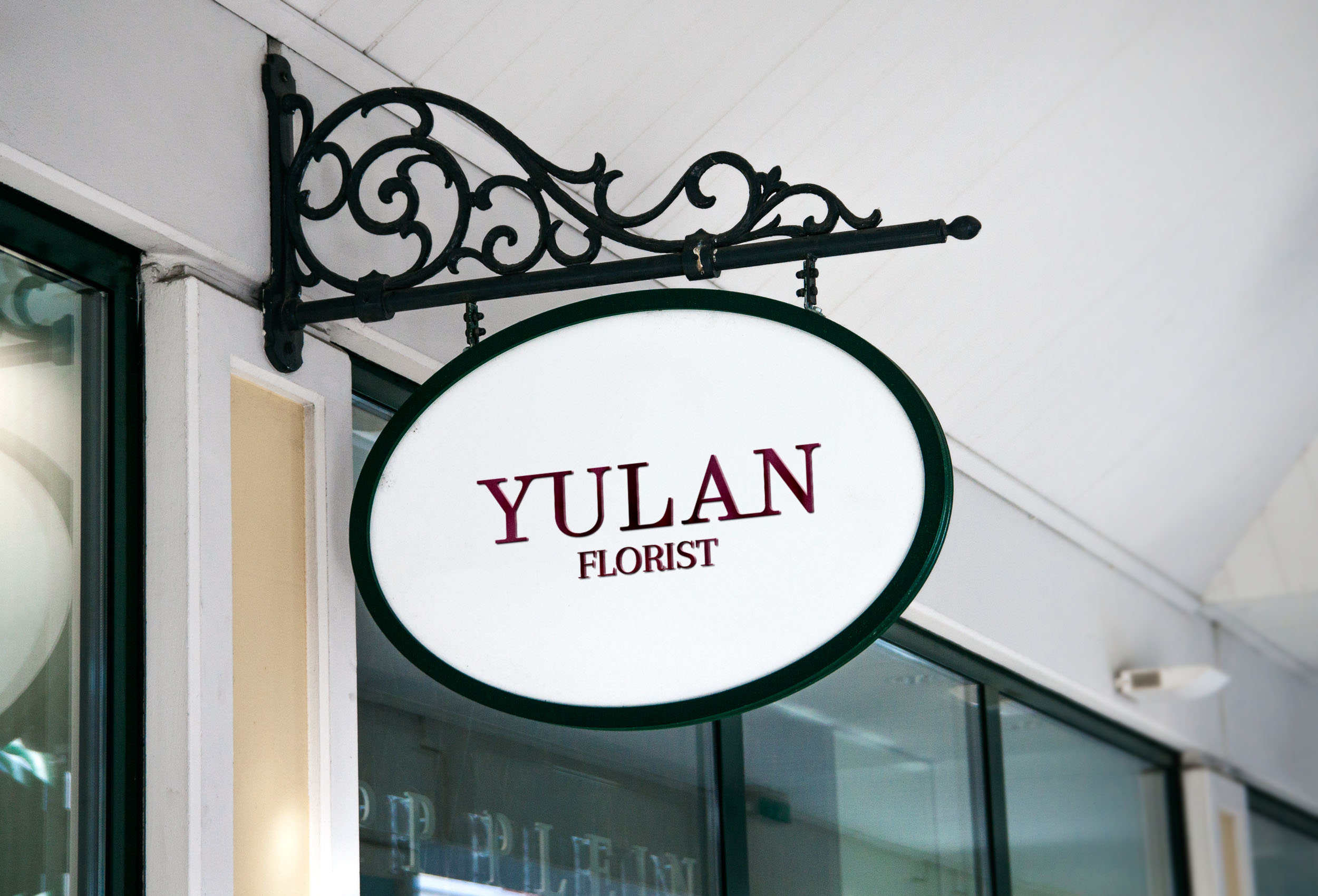 yulan outdoor sign webiste.jpg