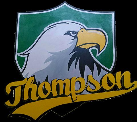 Thompson Elementary School (Houston, TX)