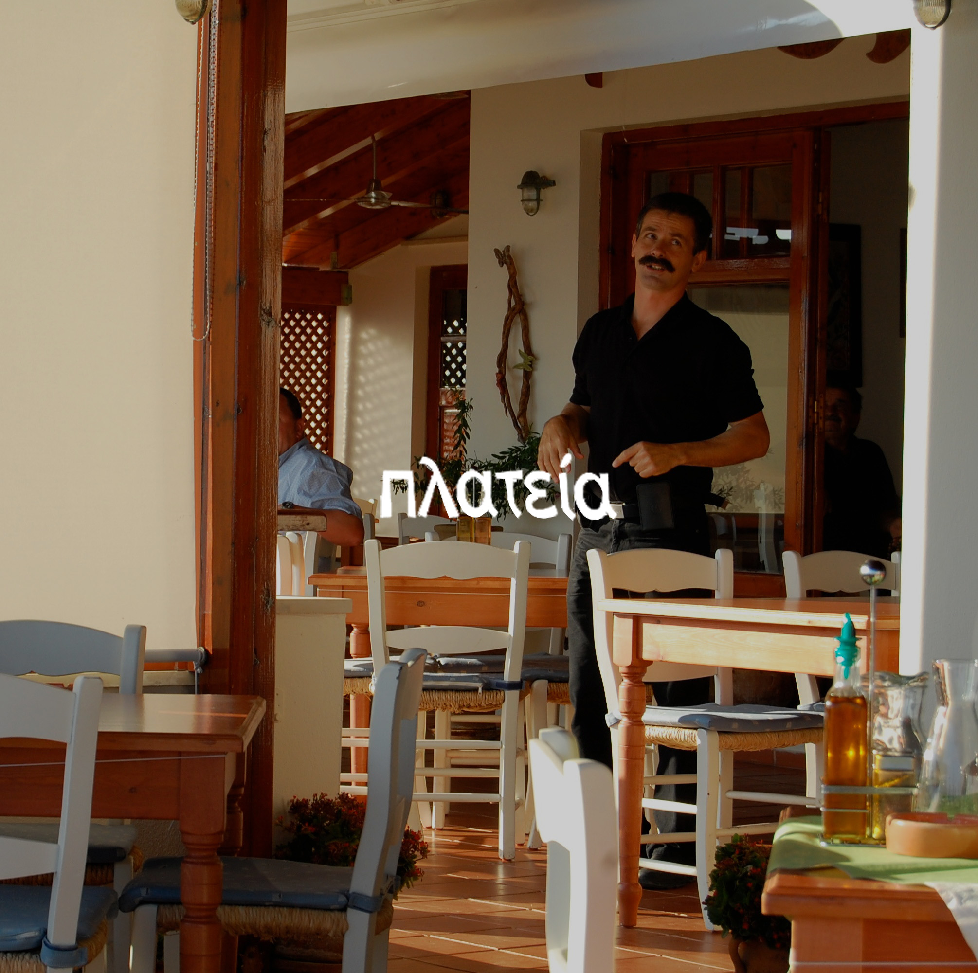 panoramic view taverna -  Plateia in Mirthios