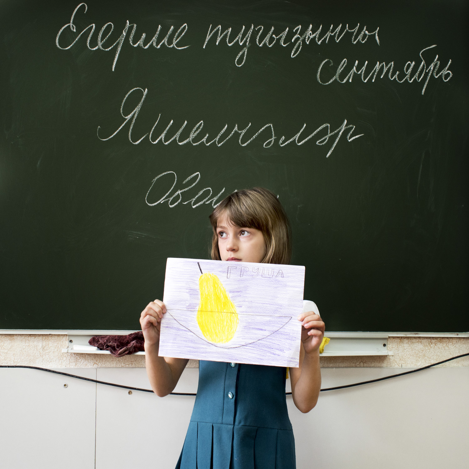 Gymansium 36, Tatar lessons at school for Russian and Tatar pupils, who don't speak Tatar at home. To deepen the sense of equality children are encouraged to speak both languages: Tartar and Russian.