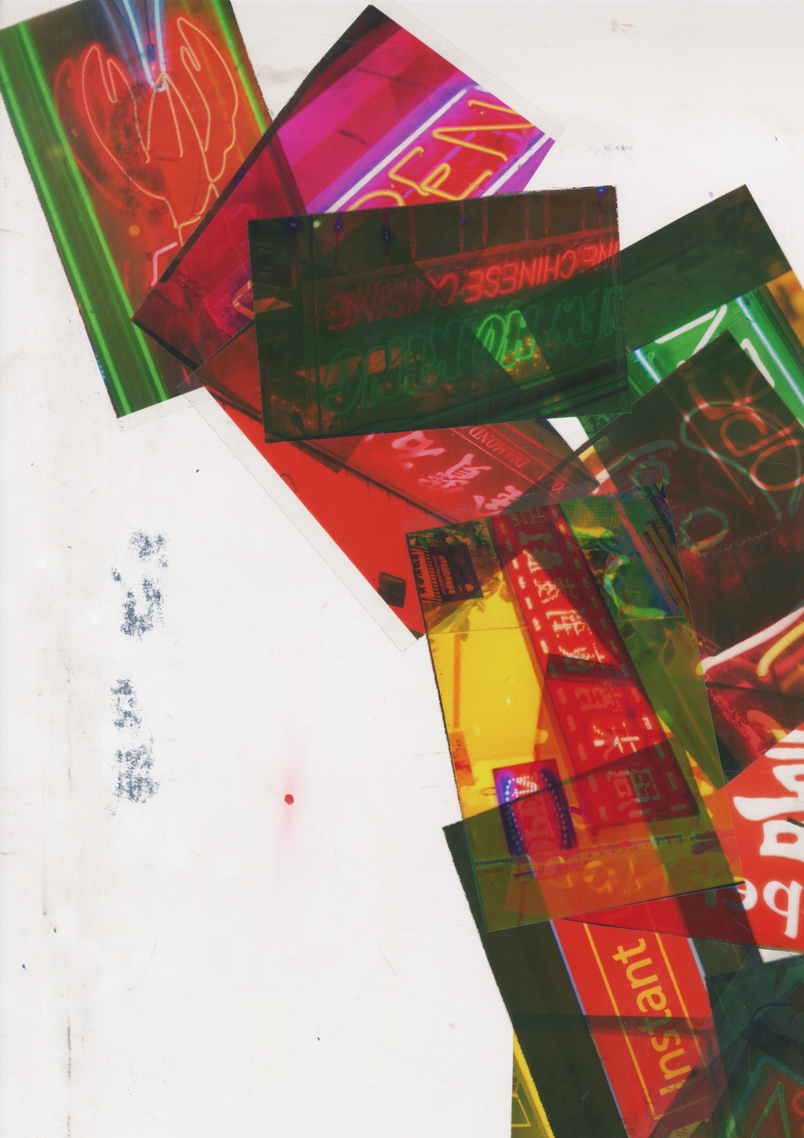 Jan 23rd chinatown scans.jpeg