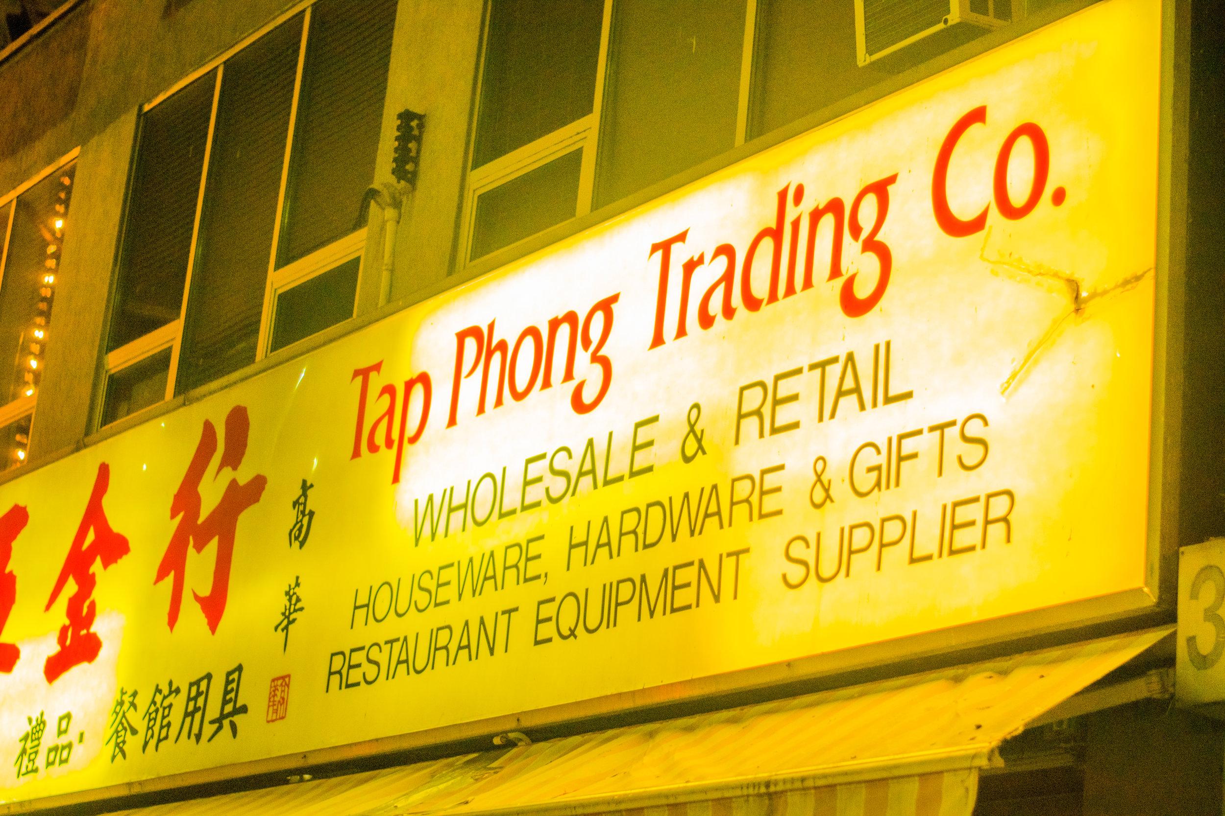 chinatown lights-12.jpg