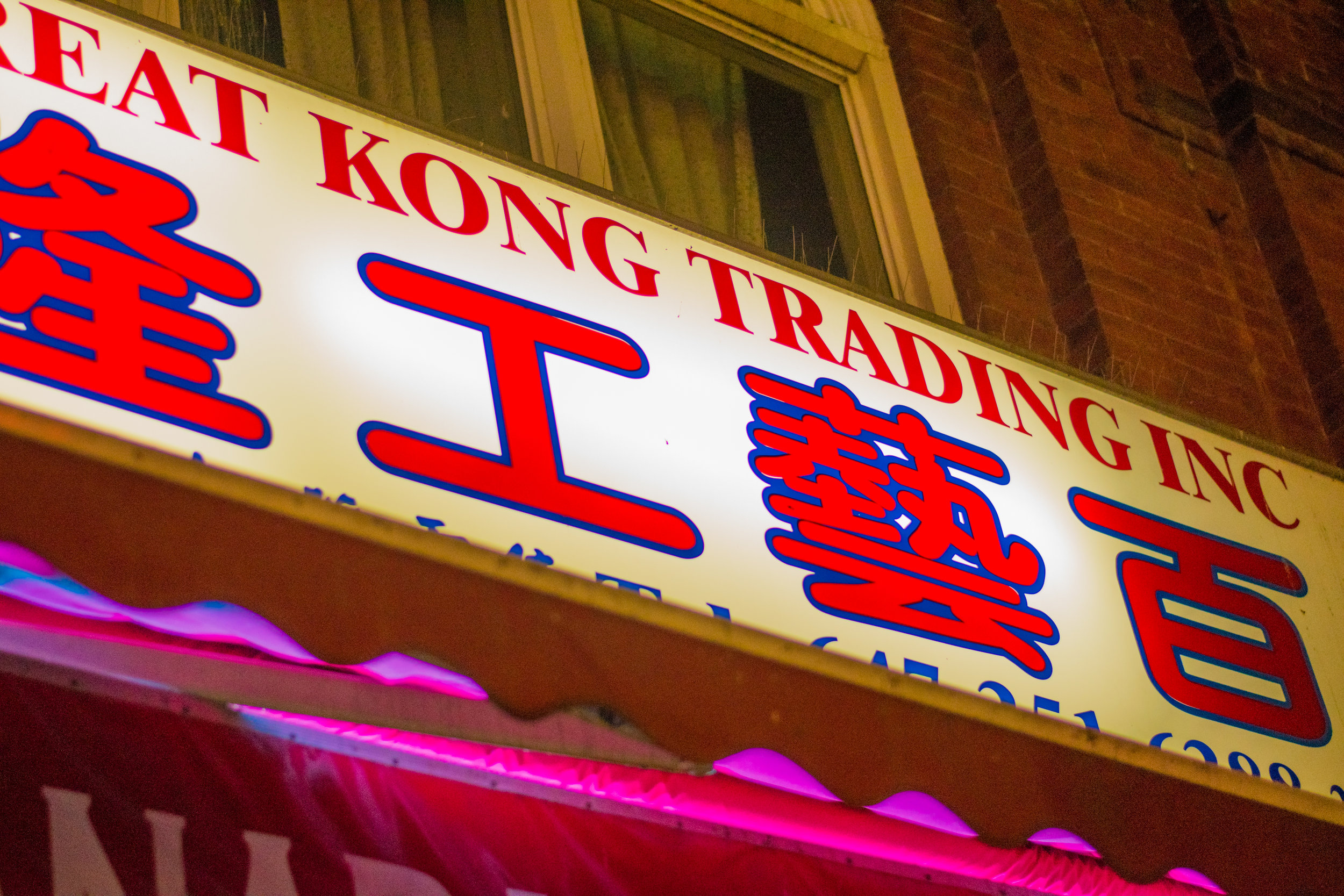 chinatown lights-15.jpg