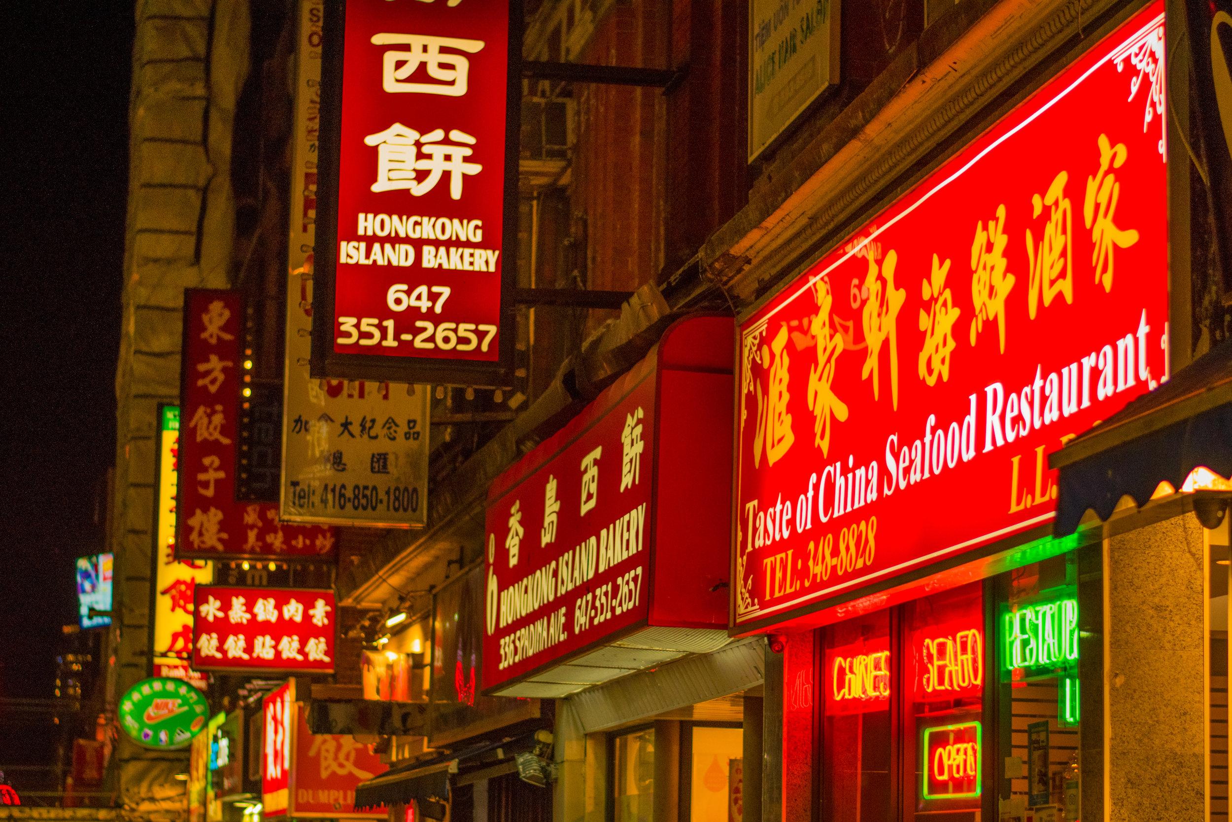 chinatown lights-19.jpg