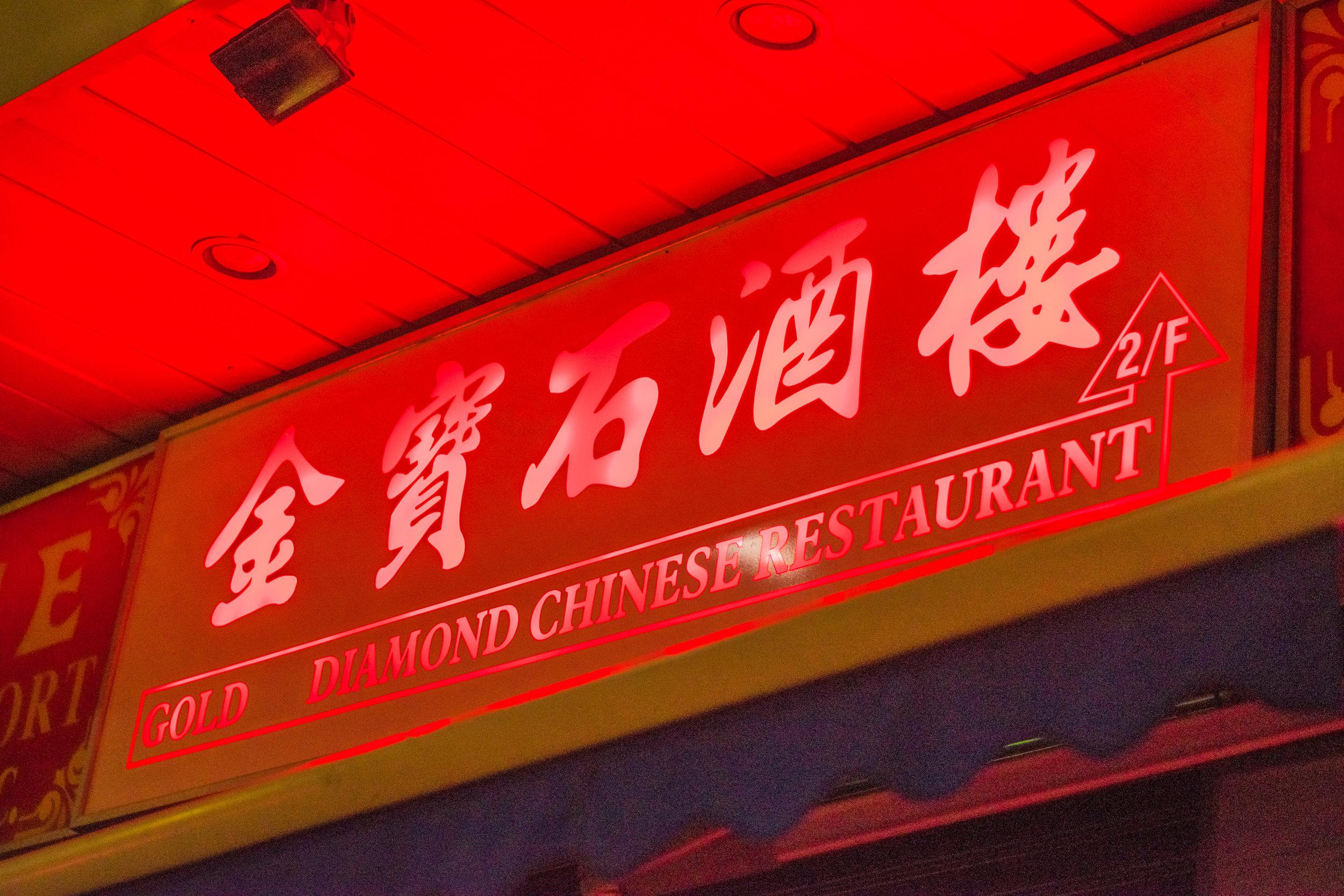 chinatown lights-18.jpg