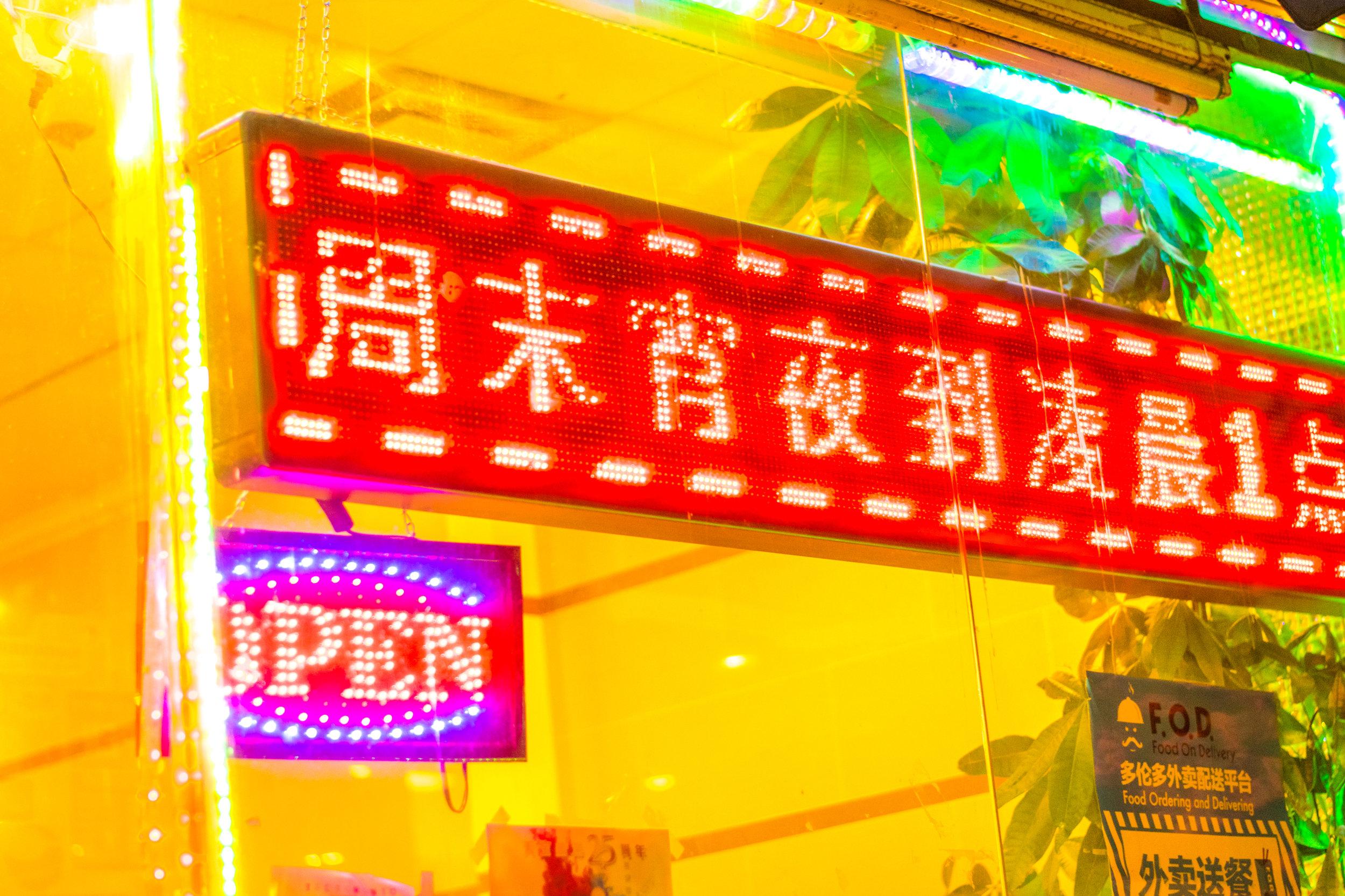 chinatown lights-22.jpg