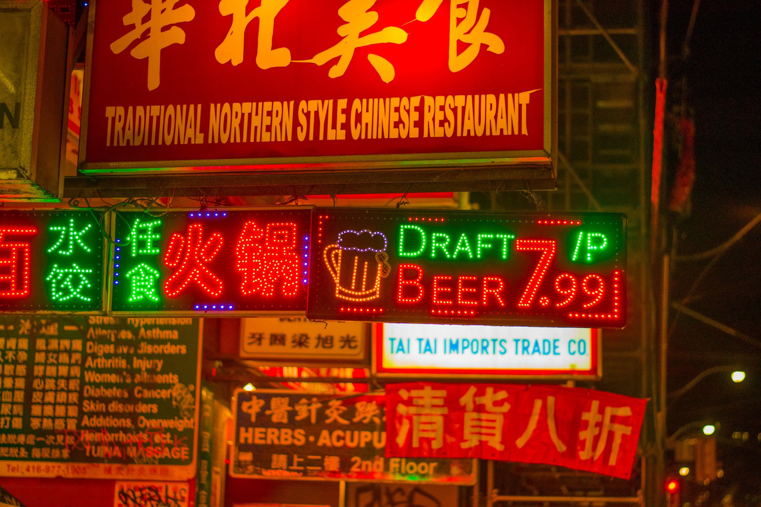 chinatown lights-24.jpg