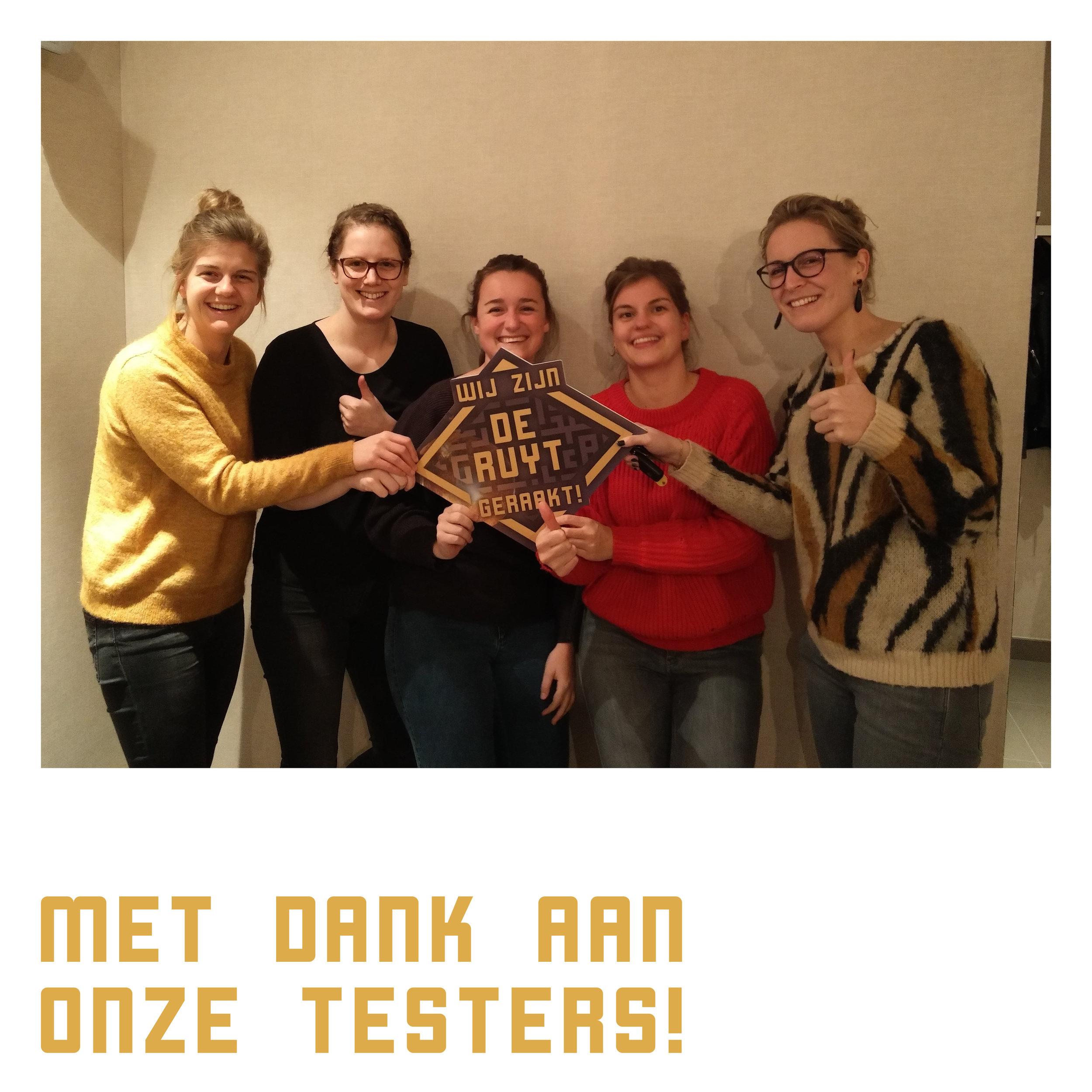 Testers_03.jpg