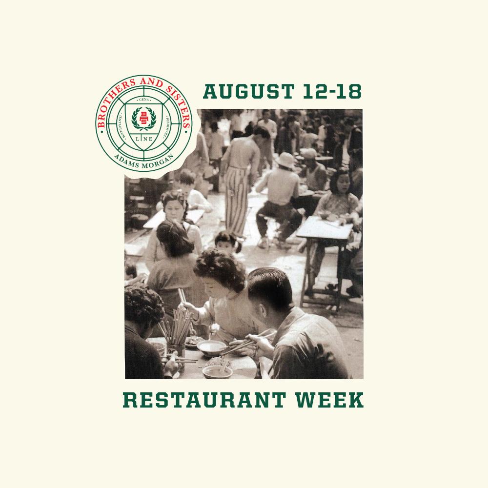 BAS-Restaurant-Week.jpg