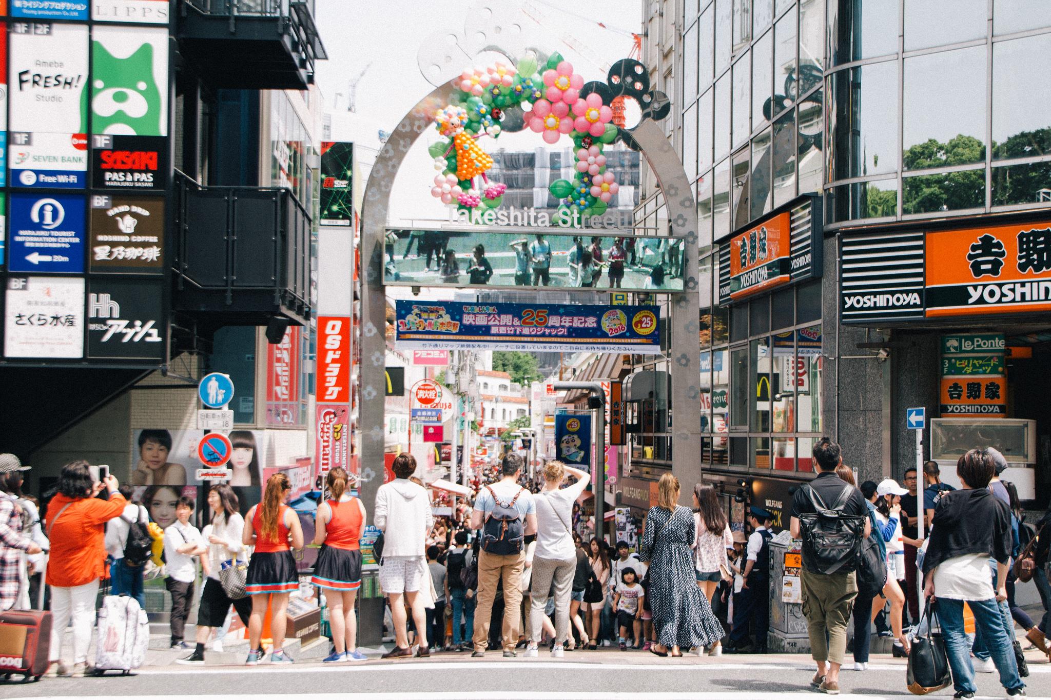 Takeshita-Street.jpg