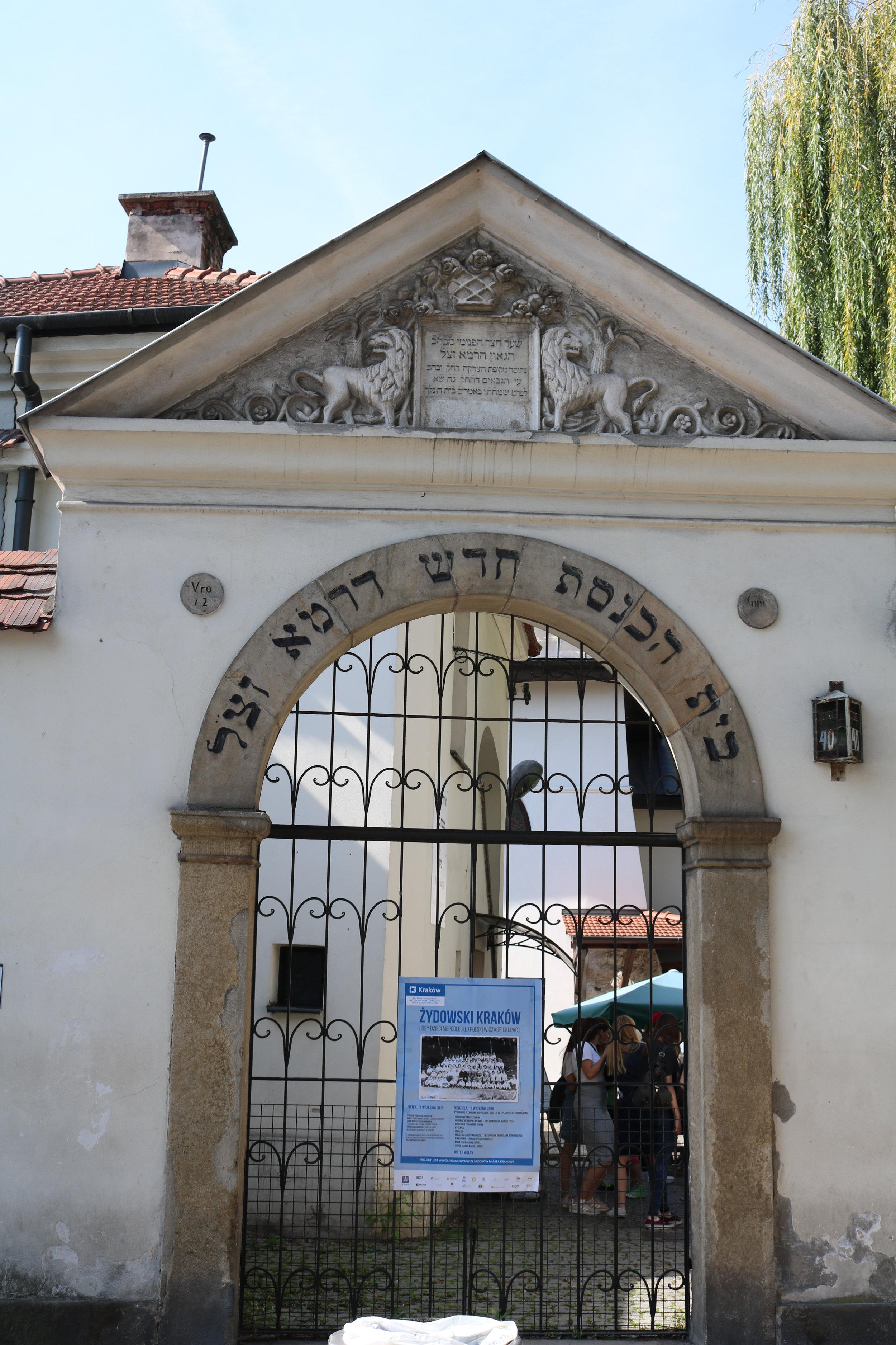 Krakow synagogue entrance.jpg