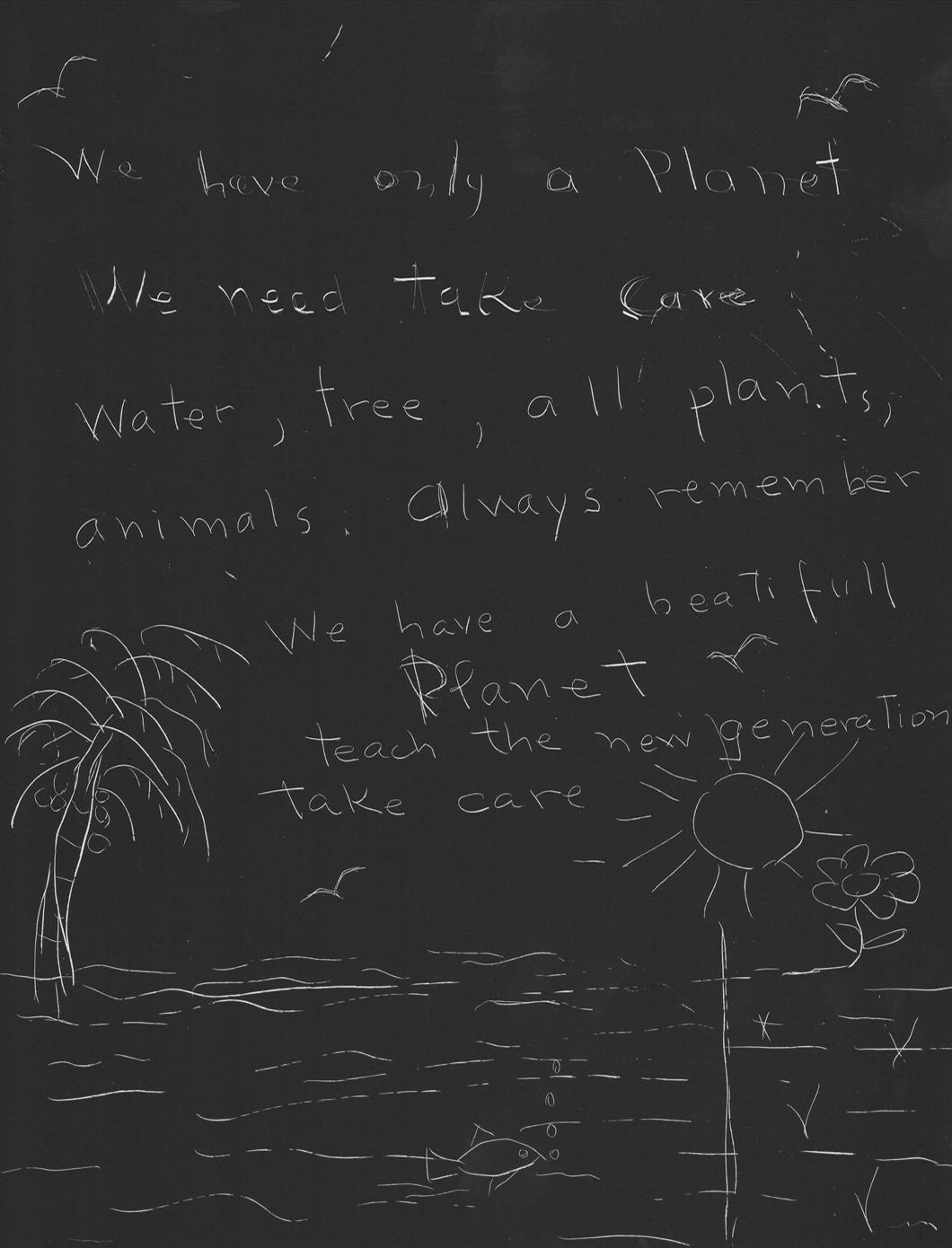 we need to take care.jpg