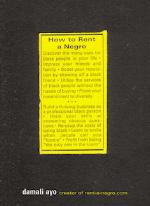 How to Rent a Negro   damali ayo