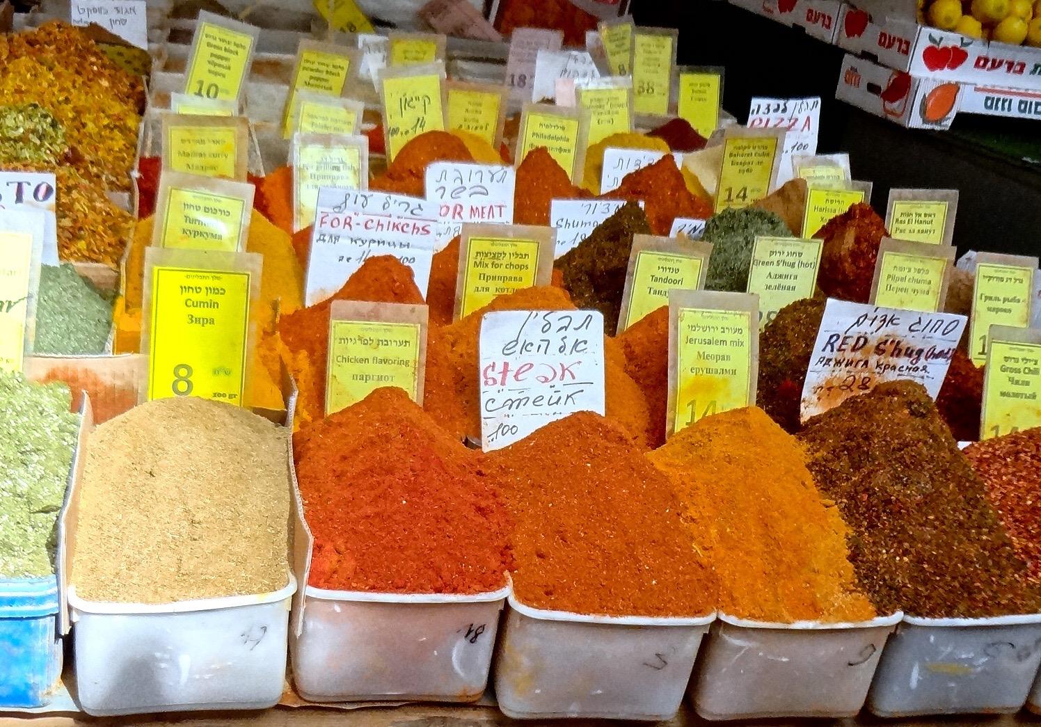 Spices in the Carmel Market in Tel Aviv