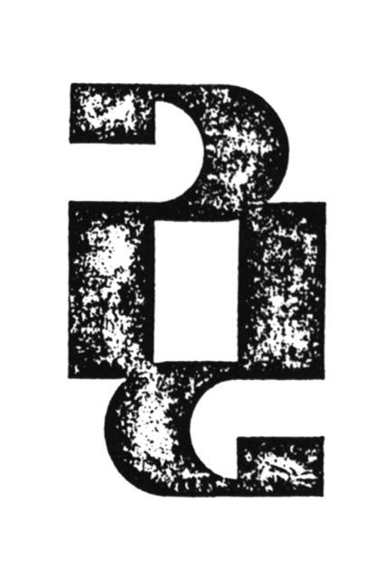 PD stamp logo.jpeg