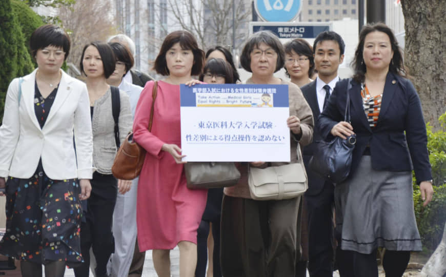 Women contest the rigged entrance examination scores by Tokyo Medical University in March 2019. (Courtesy of KYODO)