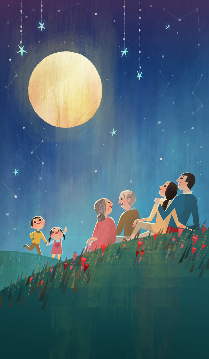 State Farm Insurance Lunar Festival promo illustration