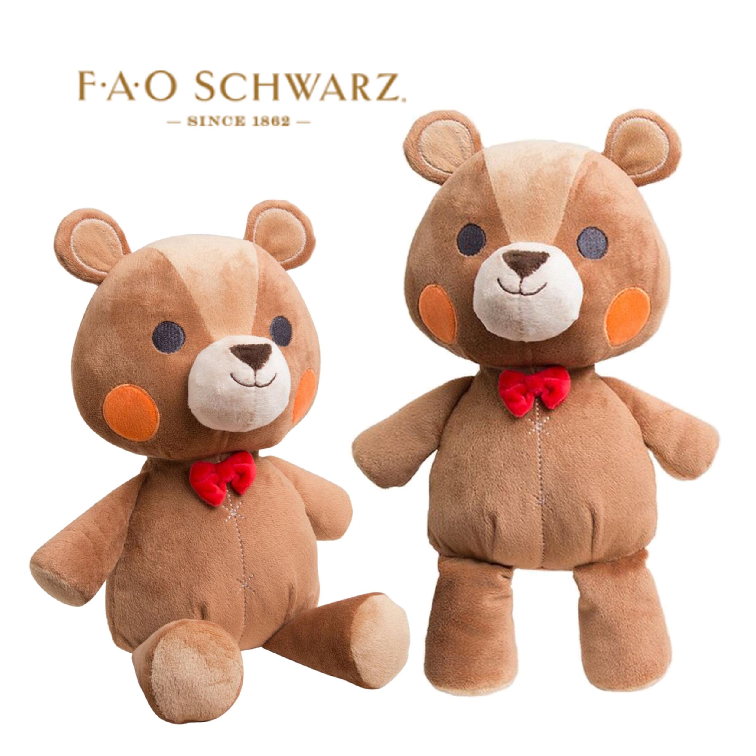 fao_schwarz_plush_bear_jchou.jpg