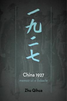 China 1927