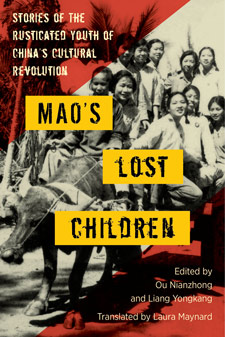 Mao's Lost Children