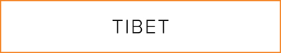 TibetOrange.jpg