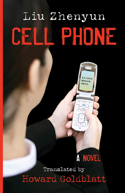 CellPhone_LargeWeb.jpg