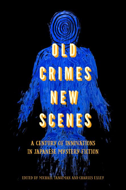 OldCrimes,New-Scenes_LargeWeb.jpg