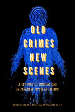 Old Crimes, New Scenes