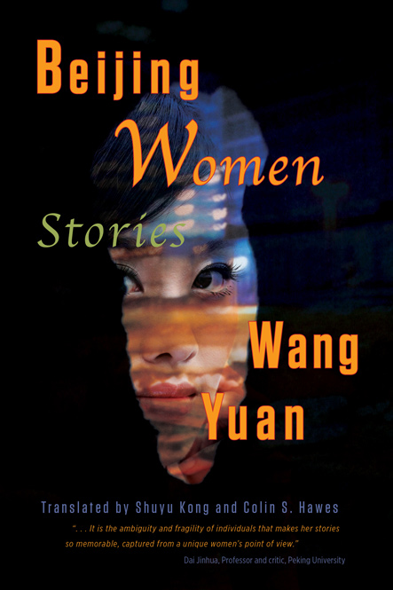 BeijingWomen_LargeWebi.jpg