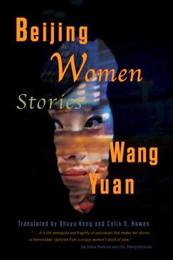 Beijing Women