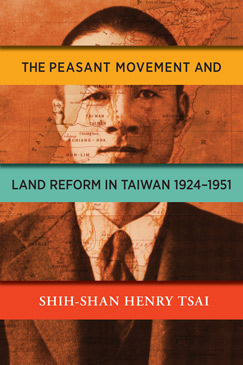 Peasant Movement & Land Reform in Taiwan