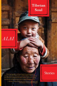 Tibetan Soul