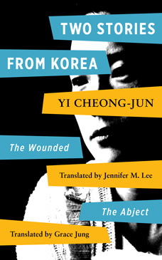 Two Stories from Korea