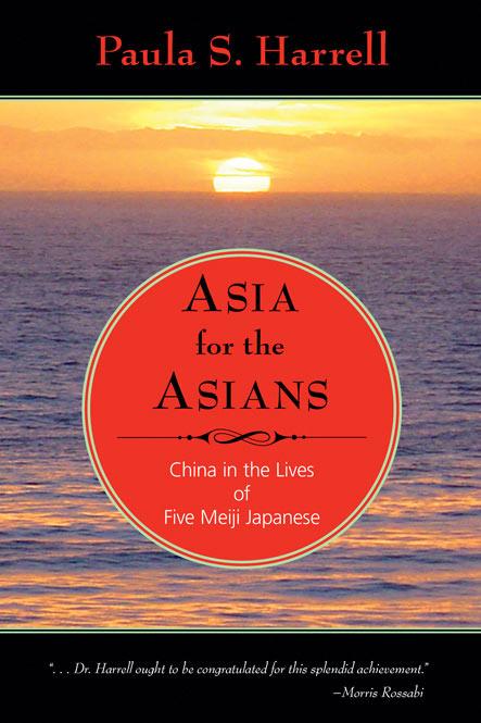 AsiaforTheAsians_LargeWeb2.jpg