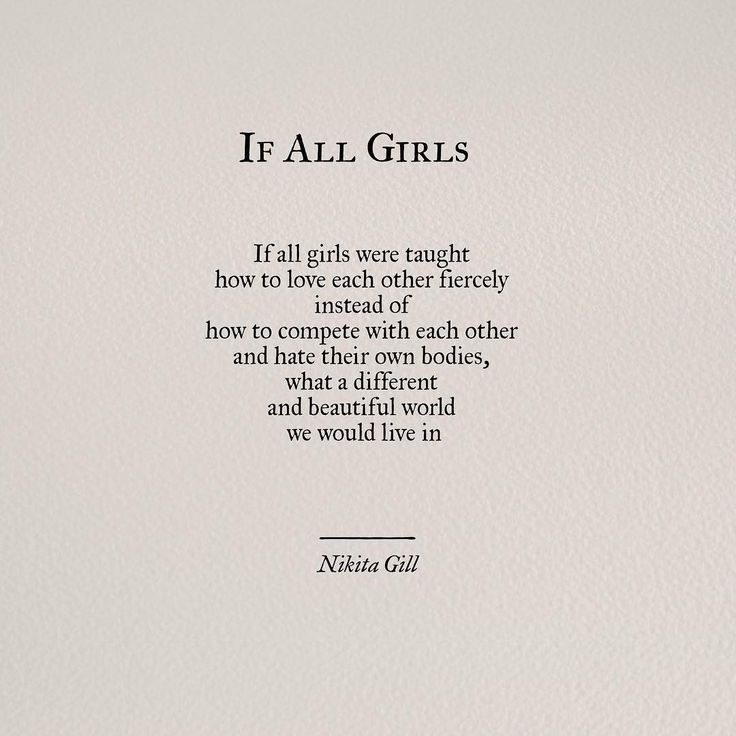c48bd983df7a101135c04107947cea4a-daughter-poems-to-my-daughter-quotes.jpg