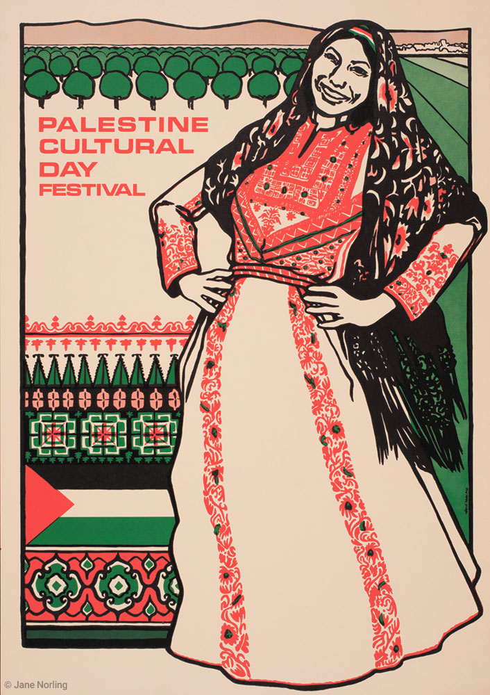 """Palestine Cultural Day , offset, 22""""x16"""", 1979"""