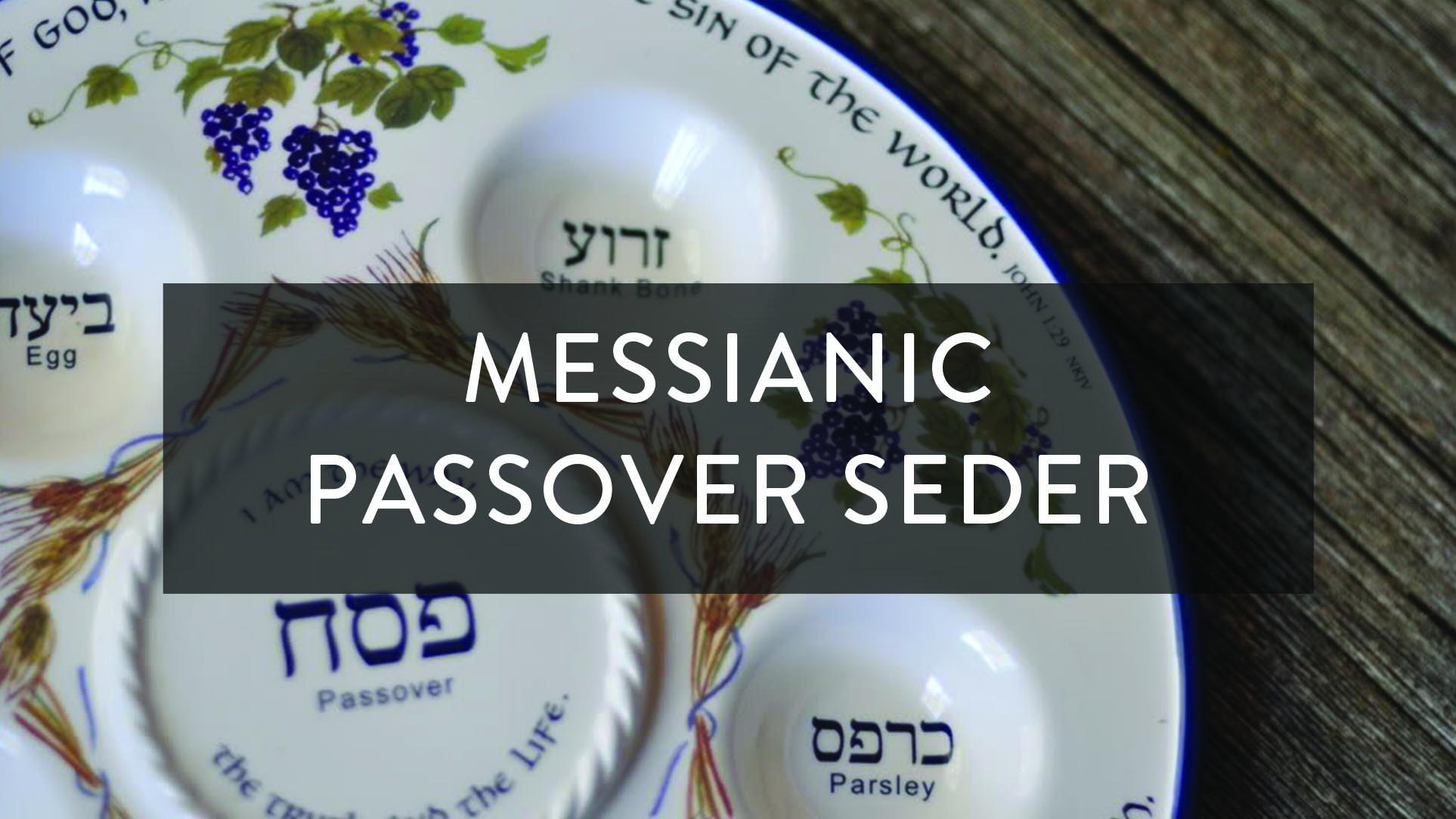 passover_banner1.jpg